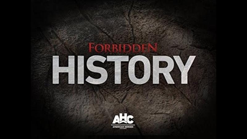 History: Запретная история: Секреты Иллюминатов (2014)