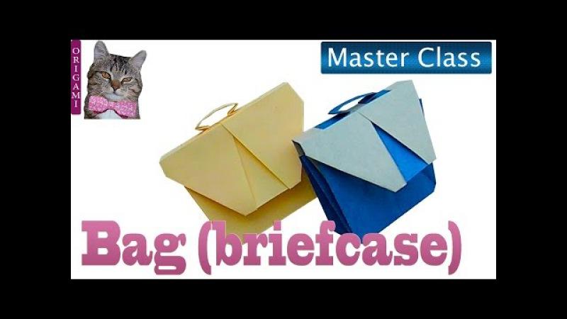 How to make an origami bag (briefcase). Master Class: Handmade Bag