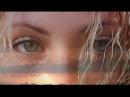 У беды глаза зеленые