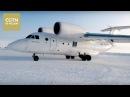 Северный полюс Серия 3 Опасная температура Часть 1 Age0