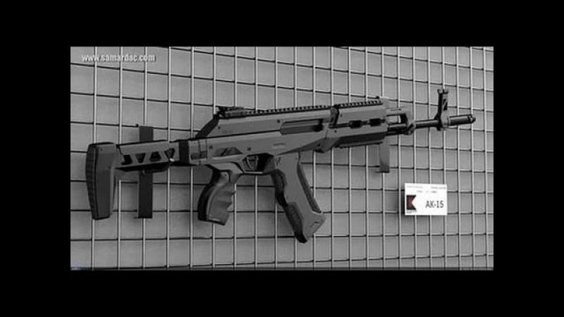Америка в шоке от этого оружия концерна калашникова
