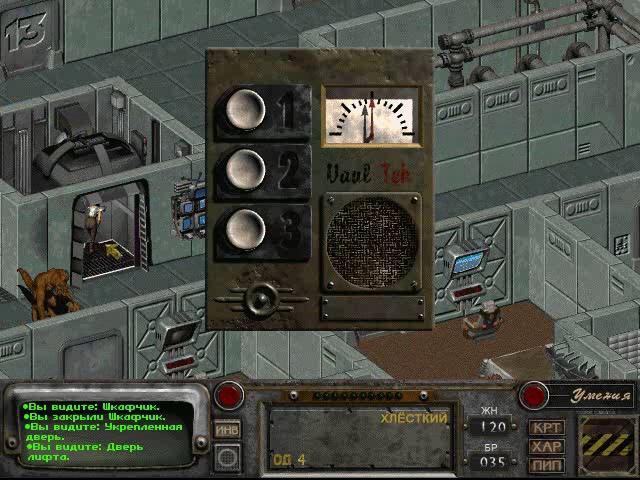 Fallout 2 09 Хранилище 13