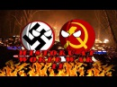 История Второй мировой войны Кантриболз 2
