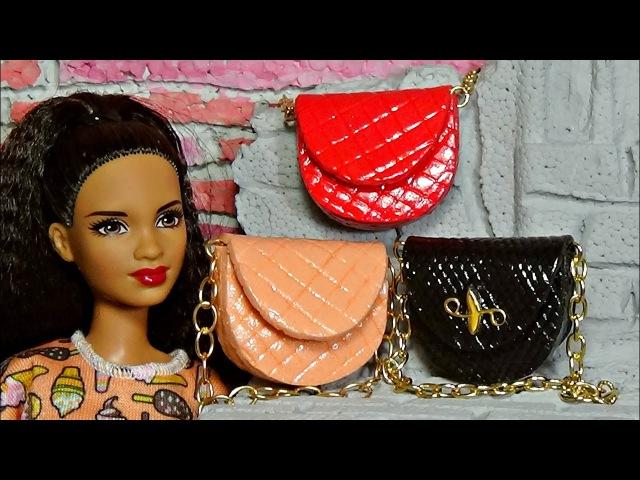 Doll bag diy │ How to make bag for Barbie │ How to make doll bag │ DIY For Dolls