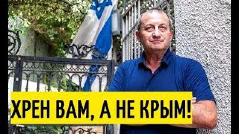 Кедми НАКАЗЫВАЕТ Украину! Майданутым смотреть не рекомендуется!