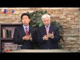 Да будет свет, выпуск 14 (pastor Park Ock Soo)