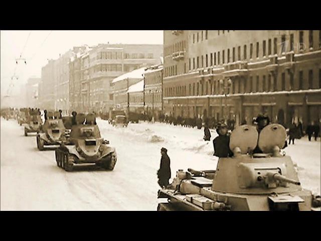 «Парад 1941 года наКрасной площади». Документальный фильм