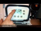 Baxi Eco Compact с датчиком уличной температуры