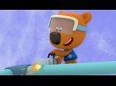 Ми-ми-мишки - Самые необычные изобретения Кеши - все серии  подряд