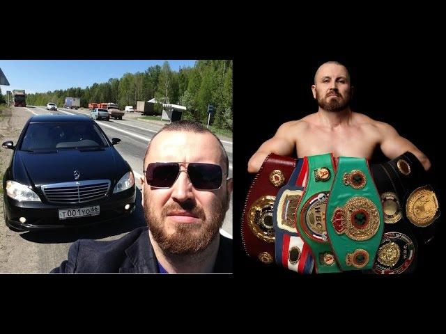 Родион Пастух - чемпион-патриот или аферист-лгун?!