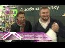 Званый ужин Андрей Соколовский День 2 от 04 04 2017