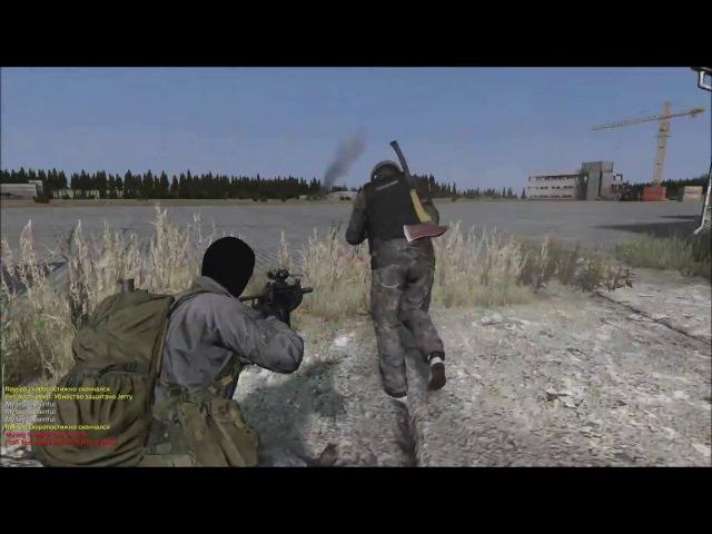 DayZ-PvP СЗ-Алькатрас Моменты