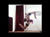 _SoVa_ и Ольга Паньшина Duet Pole Dance