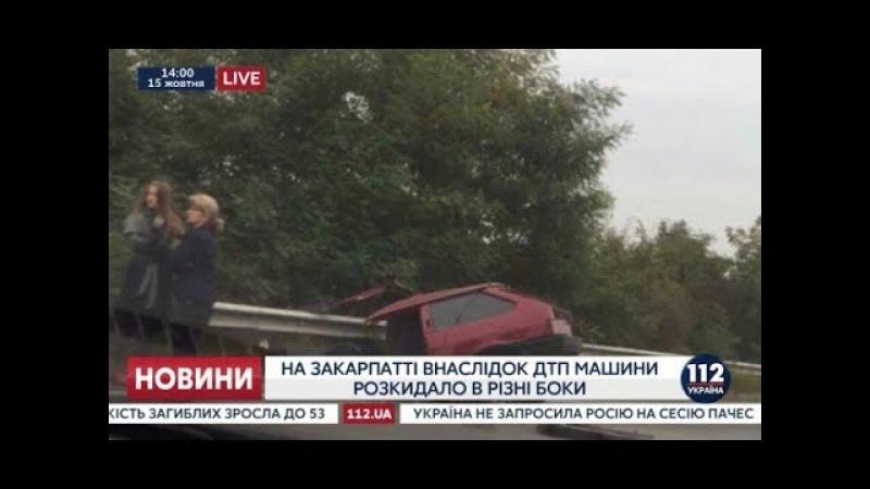 Легковой автомобиль разорвало пополам в результате ДТП на трассе Киев-Чоп