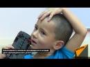 Потерян в Ираке одинокий мальчик из Азербайджана ищет близких