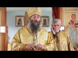 Проповедь Владыки Гурия о св. Александре Невском в селе Заветное