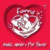Forro Republica - форро - бразильские танцы