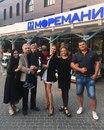 Анастасия Федотова фото #42