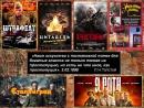 О современных коммерческих фильмах про ВОВ