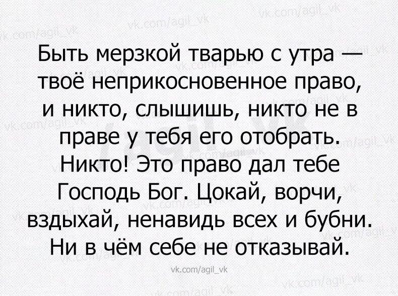 Елена Чернова | Москва