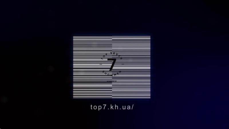 Top7 мисс