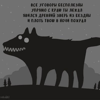 Мстислав Раевский