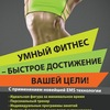 EMS Фитнес студия Москва Новые Черемушки