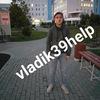 Поможем ВЛАДИСЛАВУ  ШЕВЕЛЁВУ!