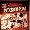СЕГОДНЯ - Хиты русского рока - Doodah King