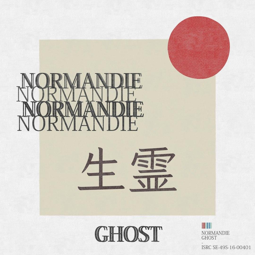 Normandie - Ghost [single] (2017)