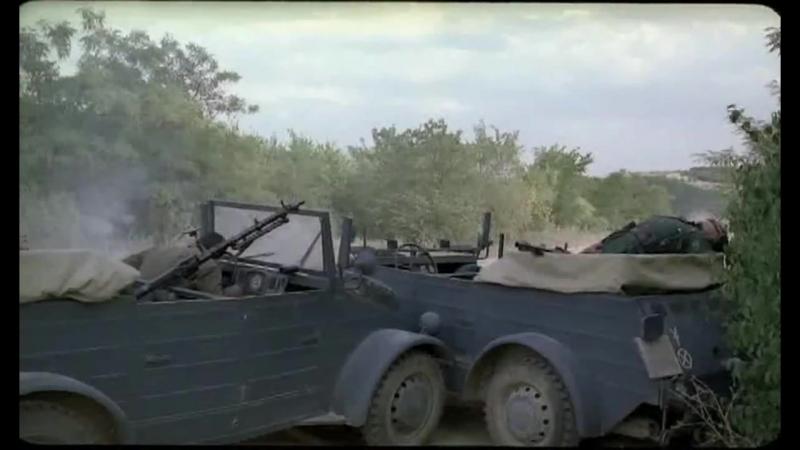 Сильнее огня (4 серия) (2007)
