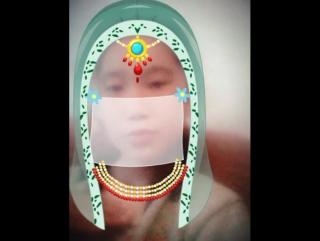 Я Ананди
