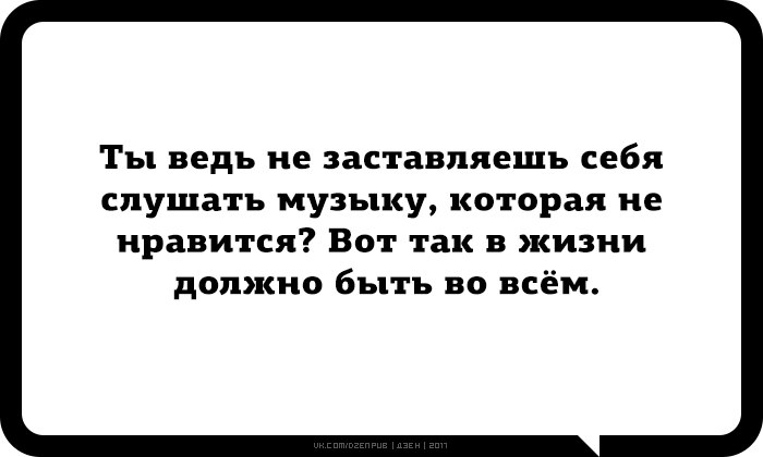 https://cs541603.userapi.com/c837137/v837137215/2bbfc/MKLOQIaRwr0.jpg