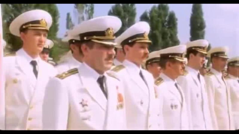 Эпизод из фильма 72 метра. Янычар- Прощание славянки(1)