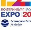 Центр развития туризма Свердловской области