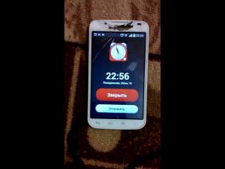 муж нашёл записи сына у себя в телефоне и поставил на будильник: D