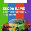 Škoda Ato-Motors