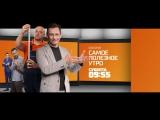 Самое полезное утро 7 октября на РЕН ТВ