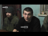 Военнослужащий ДНР_ Киев пообещал украинским боевикам землю и рабов на Донбассе