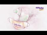 Грузинская реклама памперсов от художника-аниматора Irakli Nijaradze и Аны Бараташвили