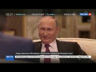 Оливер Стоун сравнил собеседницу Путина из NBC с пулеметом