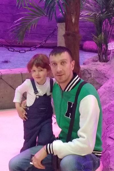 Вова Данилов