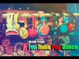 Обзор Трека (Fun Indie Pop Dance)