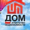 "Агентство недвижимости ""ДОМ"" | Сургут"