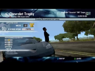 Test Drive Unlimited Gold - гонка Chevrolet