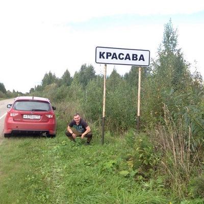 Илья Бачин