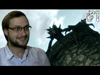 Kuplinov Play – The Elder Scrolls V: Skyrim – Начало бесконечности! # 1
