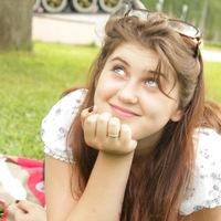 Катерина Бегинина