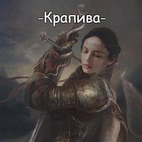 Екатерина Лукьяненкова