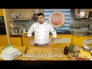 Кулинарное